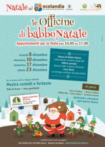 Ecolandia_Le-Officine-di-Babbo-Natale_100x140